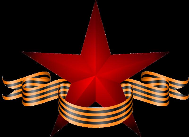 Soviet Union logo PNG