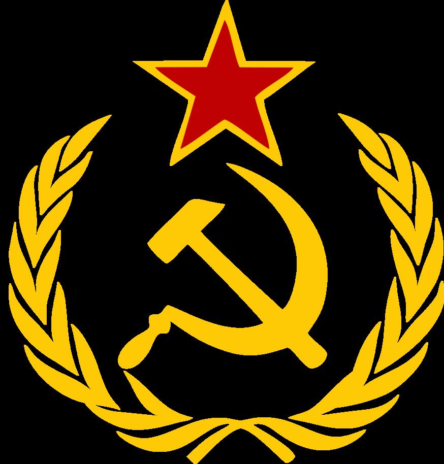 soviet union logo png images  ussr png images free download usrlogon ussr logo text