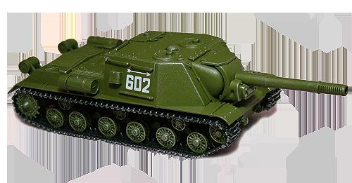SU152 tank PNG image, armored tank