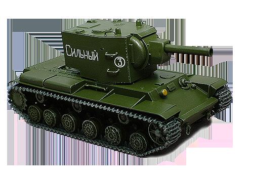 KV2 tank PNG image, armored tank