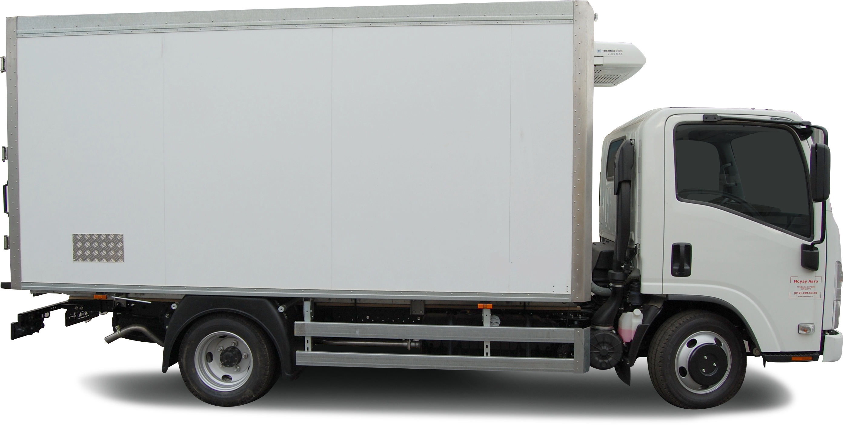 Home Creative Truck Png