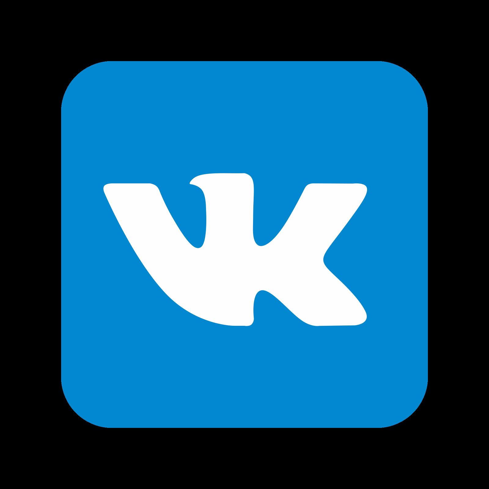 Вконтакте логотип PNG картинки скачать бесплатно