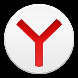 Yandex Png 無料ダウンロードのための画像 Crazypngフリーパスpngダウンロード Crazypngフリーパスpngダウンロード